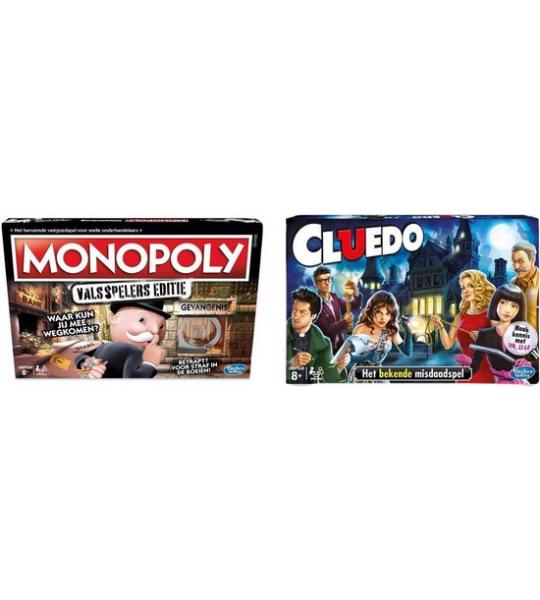 Gezelschapsspel - Monopoly Valsspelers en Cluedo - 2 stuks
